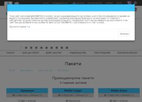 svishtov.networx-bg.com