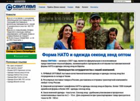 svitava.ru