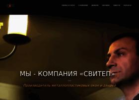 svitep.com.ua