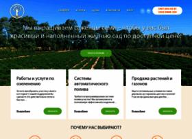 svitsad.com.ua