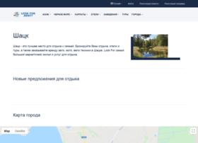 svityaz-travel.com.ua