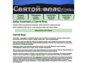 svlas.ru