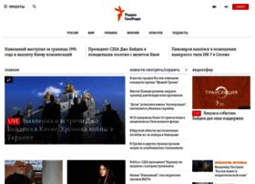 svobodanews.ru