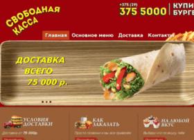 svobodnayakassa.by