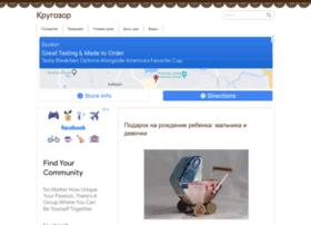 svoikrugozor.ru