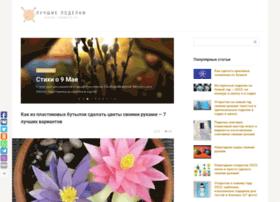 svoimi-rukami2.ru