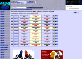 svoya-igra.org