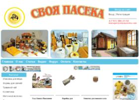 svoyapaseka.com