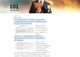 svoydomufa.ru