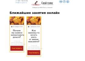 svoygolos.e-autopay.com