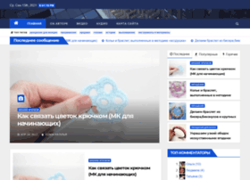 svoyo-delo.ru
