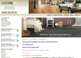 svoypol.ru