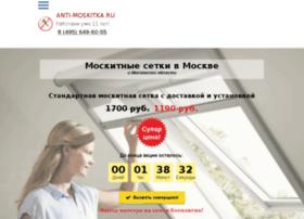 svrtrans.ru