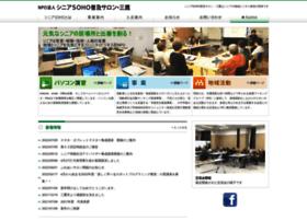 svsoho.gr.jp