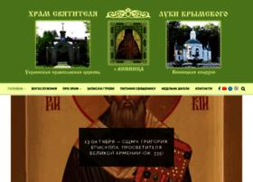 svtluka.com