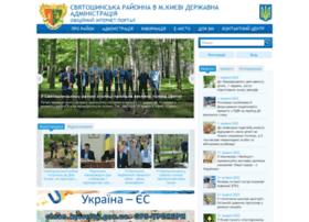 svyat.kievcity.gov.ua