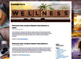 svyatogor-kz.ru