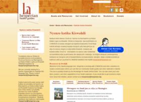 sw.hesperian.org