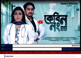 swadesh.tv
