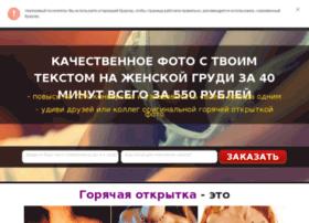 swaggram.ru