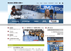 swallow-ski.com