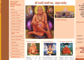 swamisamarthmathkarjat.com
