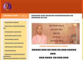 swamivedantanandji.org