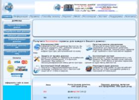 swap-ad.ru