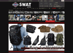 swat.bz