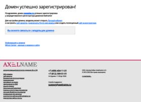 sweeslee.ru