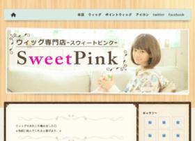 sweet-pink.net