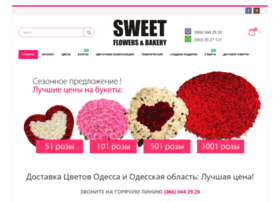 sweet.net.ua
