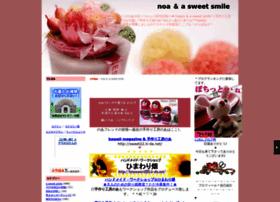 sweet2.ti-da.net