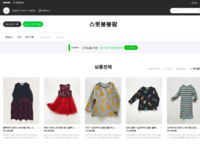 sweetbongbong.co.kr