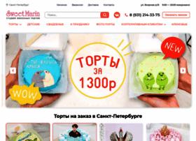 sweetmarin.ru