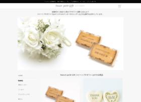sweetpetitgift.btech.jp