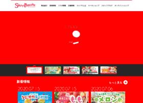 sweets-paradise.com