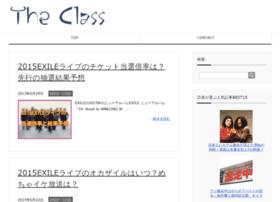 sweets526.xsrv.jp