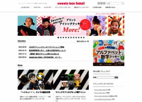 sweetsbox-salut.com