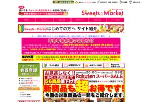 sweetsmarket.net