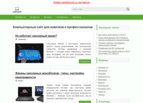 sweetsound.ru