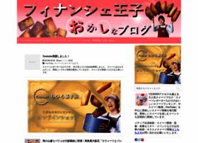 sweetsreporterchihiro.com