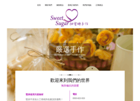 sweetsugar.com.tw