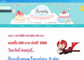 sweetybakery.com