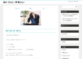 swf-slideshow-maker.com