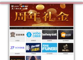 swgm.com.cn