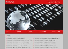 swiftaction.jp