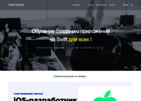 swiftbook.ru