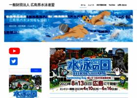 swim34.org