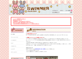 swimmer.co.jp